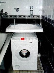 стиральная машинка с раковиной