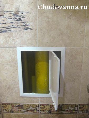 лючок для доступа к трубам в ванной