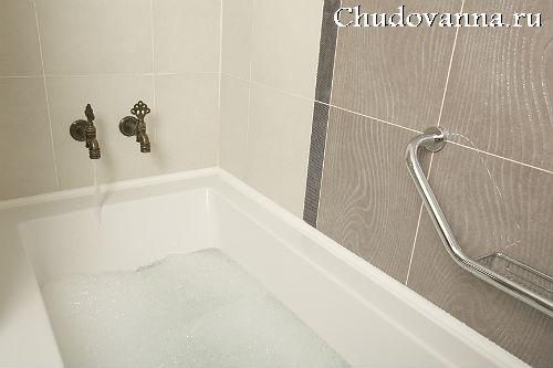 поручни для ванной