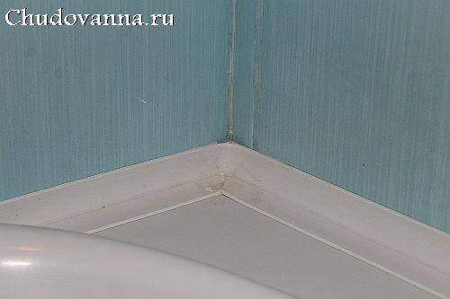 бордюрная лента для ванной