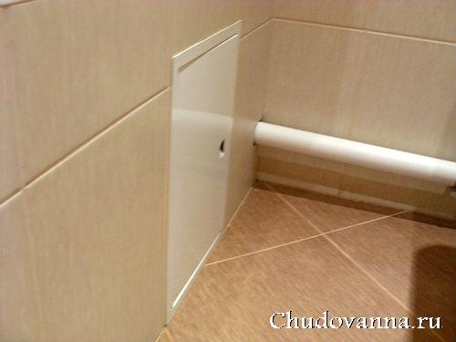 люк в стене ванной