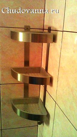 хромовые полки в ванной