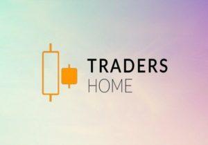 брокер Tradershome
